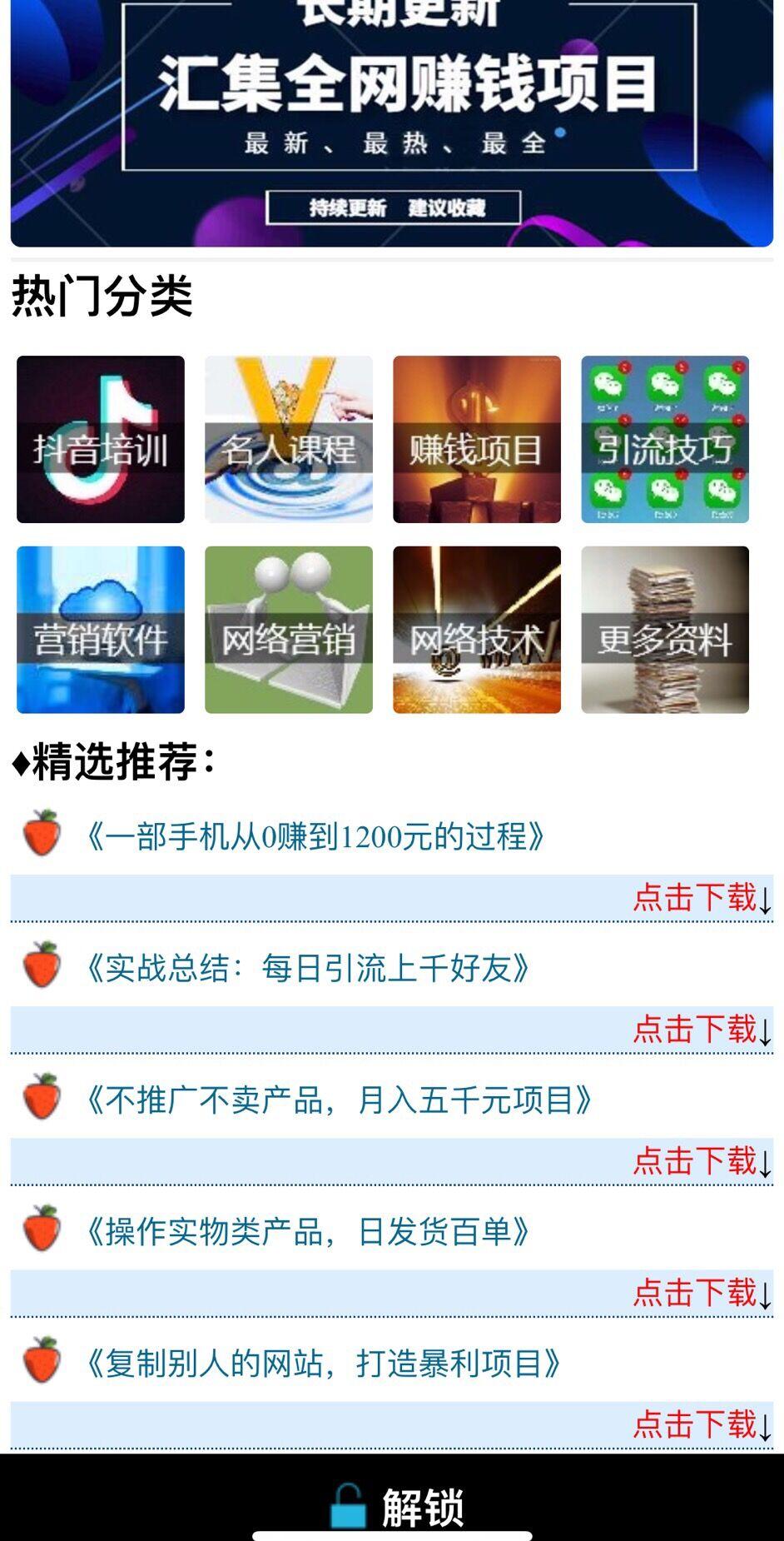 刘阳光_星光网_app001.jpg