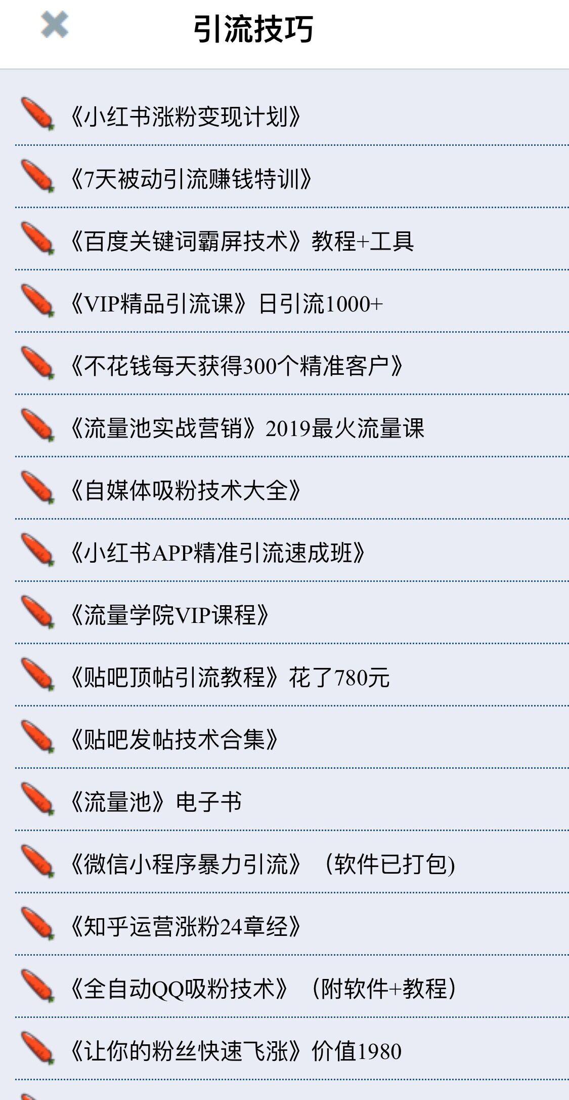 刘阳光_星光网_app002.jpg