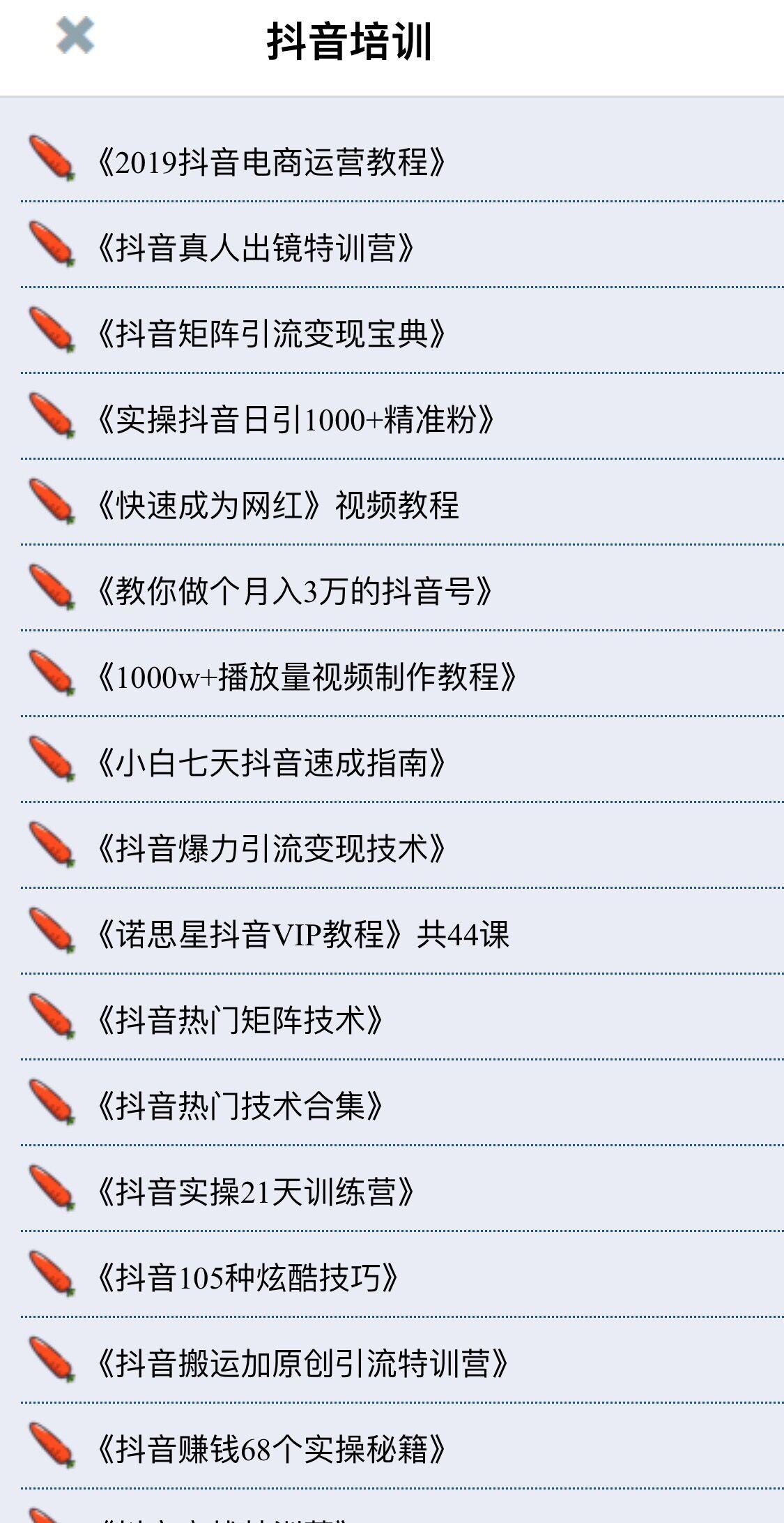 刘阳光_星光网_app003.jpg