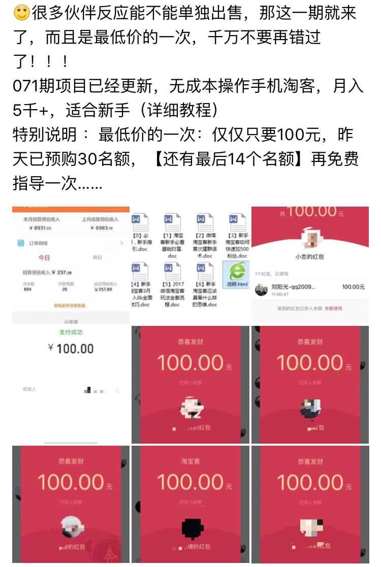 网络赚钱,如何赚钱,赚钱项目_星光网_chengweihuiyuan/1001