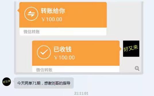 网络赚钱,如何赚钱,赚钱项目_星光网_chengweihuiyuan/1002