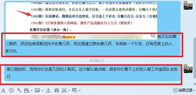 网络赚钱,如何赚钱,赚钱项目_星光网_chengweihuiyuan/1003