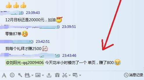 网络赚钱,如何赚钱,赚钱项目_星光网_chengweihuiyuan/1004