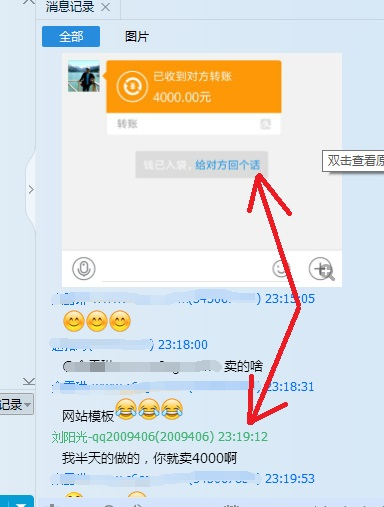 网络赚钱,如何赚钱,赚钱项目_星光网_chengweihuiyuan/1005