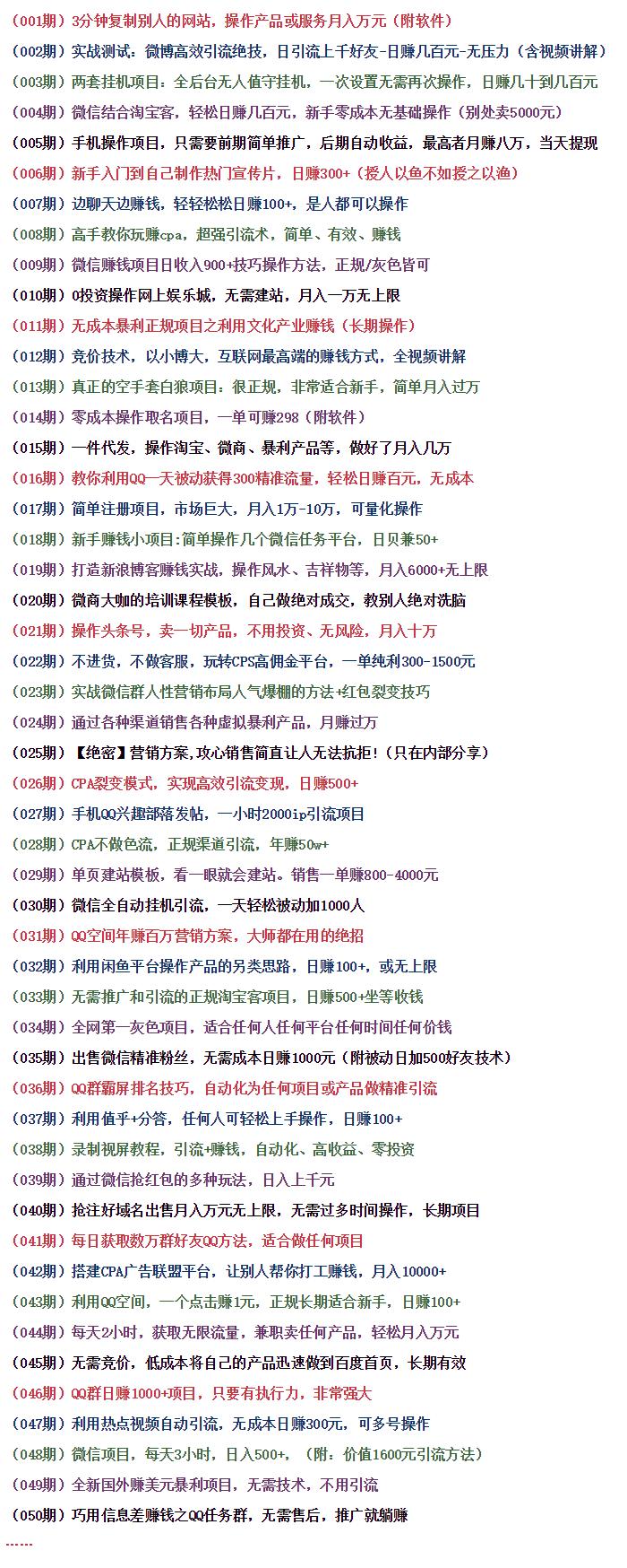 网络赚钱,如何赚钱,赚钱项目_星光网_chengweihuiyuan/1006