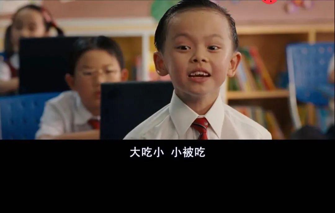 刘阳光:为什么大老板比小老板挣钱要多?