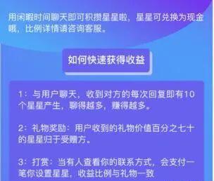 交友类app