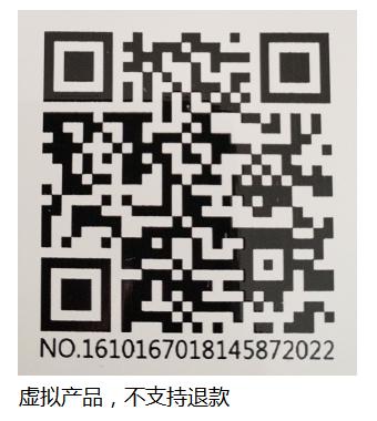 虚拟产品自动销售技术_网络赚钱_星光网_xncp/wxzfb